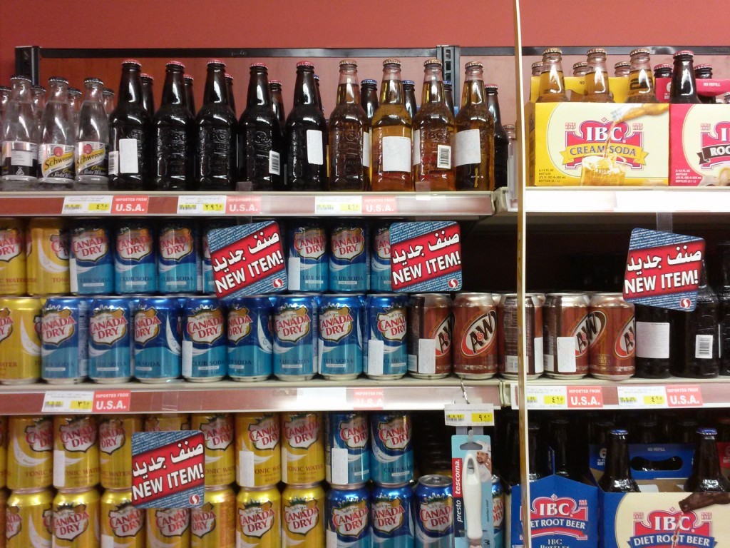 Root Beer cans and bottles in Saudi Arabia